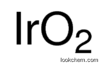 high purity best price IRIDIUM(IV) OXIDE Anhydrous