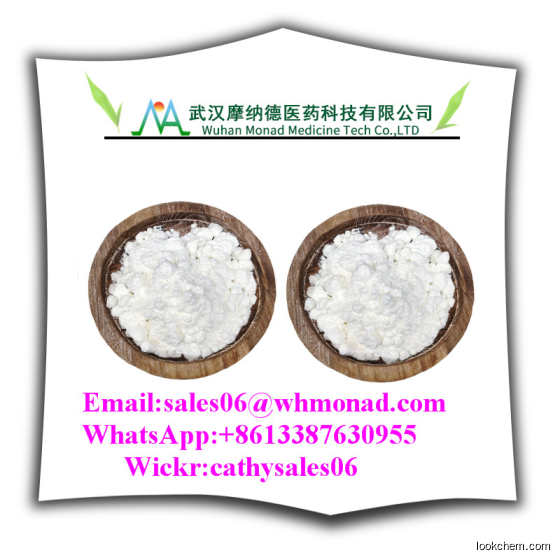 Factory Supply Dithiothreitol CAS NO.3483-12-3