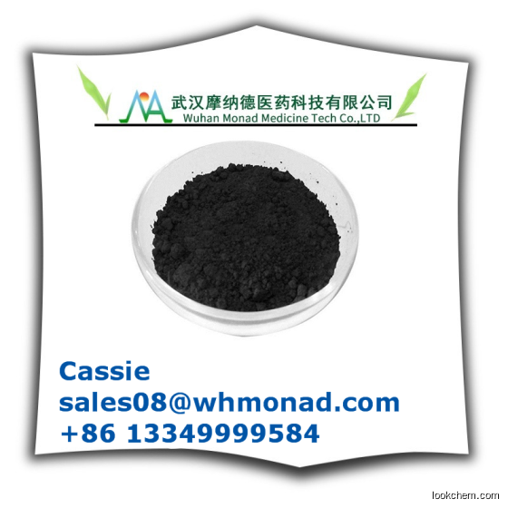 Best Sale Buckminsterfullerene CAS No.99685-96-8