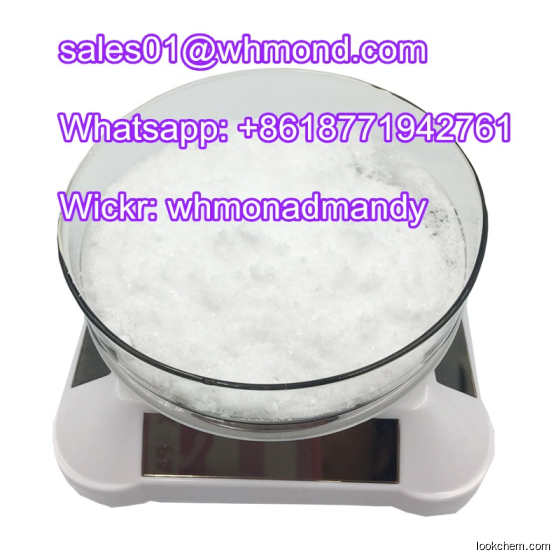 2-Amino-6-methoxybenzothiazo CAS No.: 1747-60-0