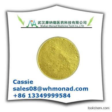 Factory Price Tetraethylene glycol dimethyl ether CAS NO.143-24-8