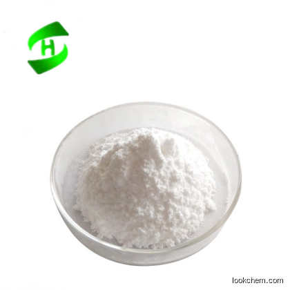99% Pure Pharmaceutical Raw Materials Maduramycin Ammonium