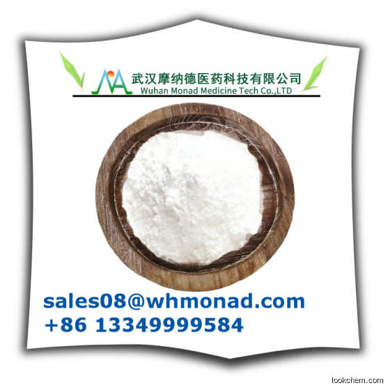 High purity Hydroxypropyl-β-cyclodextrin CAS NO.128446-35-5