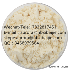 High purity aluminium chloride anhydrous CAS 7446-70-0