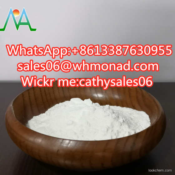 Monad Supply 3,5-dibromopyridine Cas No: 625-92-3