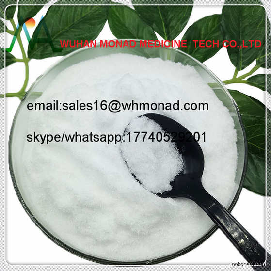 China Manufacture p-Anisic acid/4-Methoxybenzoic acid CAS NO.100-09-4
