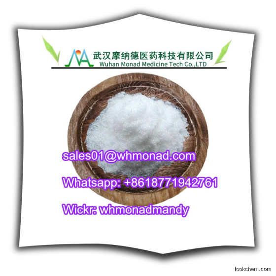 Factory supply 99% (2S)-1-(Chloroacetyl)-2-pyrrolidinecarbonitrile in stock CAS NO.207557-35-5 supplier
