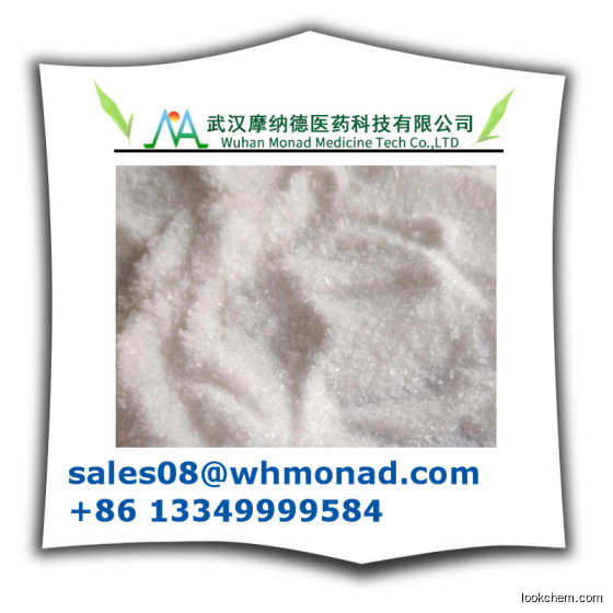 Manufacture Octanoic acid CAS NO.124-07-2
