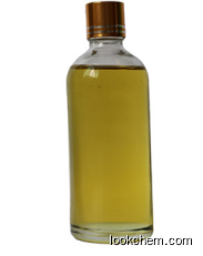 99% Mandarin green oil;CAS:8008-31-9