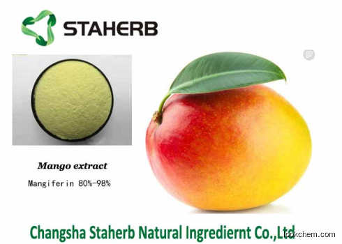 African Mango Seed Extract,m CAS No.: 4773-96-0