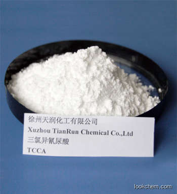 TCCA water treatment chemical