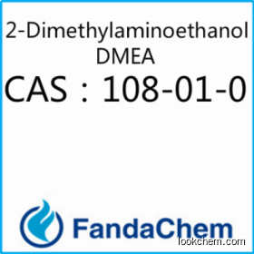 2-Dimethylaminoethanol;DMEA CAS:108-01-0 from Fandachem