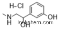 DL-PHENYLEPHRINE HYDROCHLORI CAS No.: 154-86-9