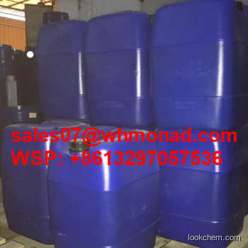 high quality 1,2-Propanediol CAS57-55-6