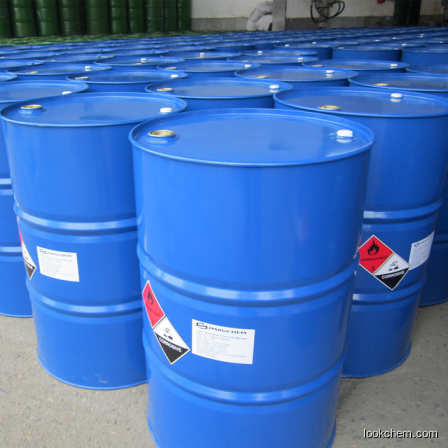High quality mono-n-butylamine supplier in China