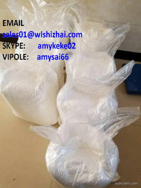 Azelaic acid supplier in China CAS NO.123-99-9(123-99-9)