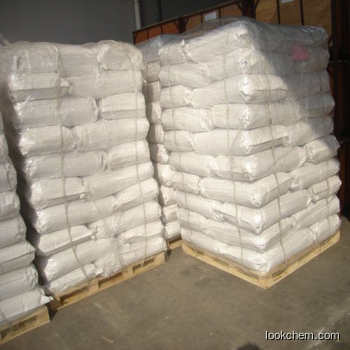High quality Cocoamidopropylbetaine supplier in China