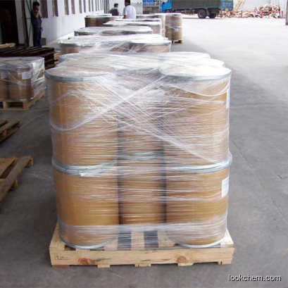 High quality Polyacrylamide supplier in China