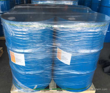 High quality Methyl Propyl Disulfide supplier in China