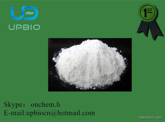 Top Supplier Andrographolide CAS5508-58-7