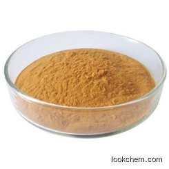 High quality Reishi extract / Ganoderma lucidum Polysaccharide/Ganoderma lucidum extract in bulk supply