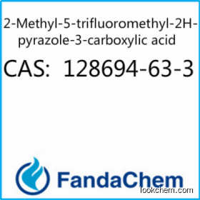 2-Methyl-5-trifluoromethyl-2 CAS No.: 128694-63-3