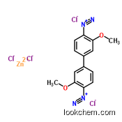 Competitive Price/ 4-Dodecyl CAS No.: 21021-55-6