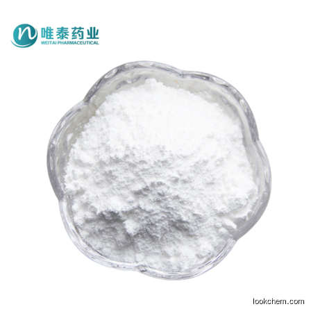 Factory supply Nicotinamide riboside chloride NR-CL