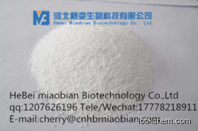 Fresh In Stock:N-Acetyl-Cysteine with BEST PRICE CAS NO.616-91-1