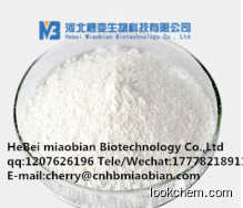 Sell high qaulity Mycophenolate mofetil (MMF) Cas 115007-34-6 with factory low price
