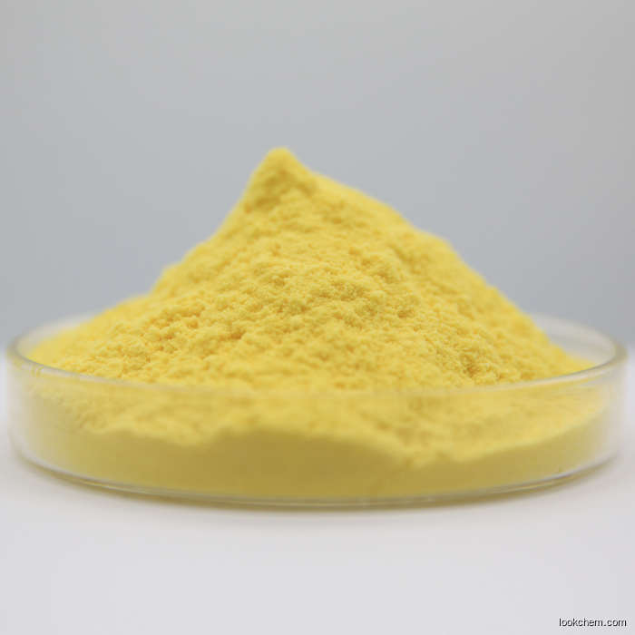 Good quality perfect price for folic acid in bulk Cas 59-30-3 folic acid powder