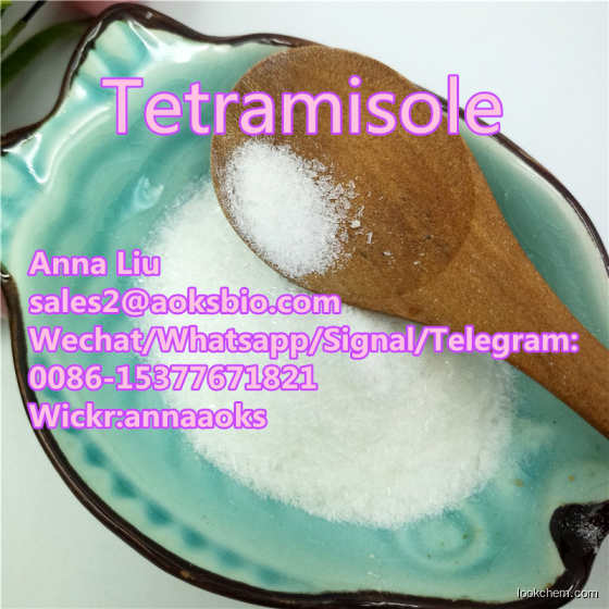 Tetramisole hydrochloride Tetramisole hcl powder China top supplier 5086-74-8