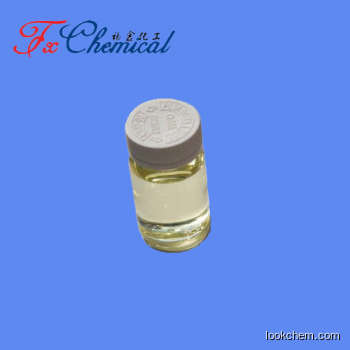 Exclusive supply 3-Mercapto-1-propanol CAS 19721-22-3 with high purity