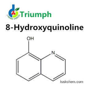 Factory offer 8-Hydroxyquinoline/ In stock/ Low price and High quality