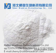 high purity Acotiamide hydrochloride trihydrate