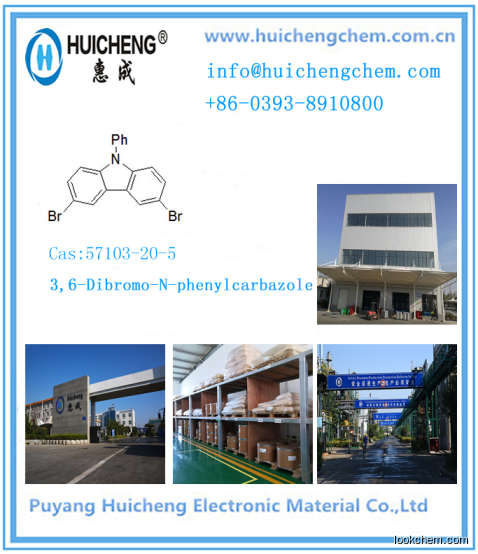 High purity and quality3,6-Dibromo-N-phenylcarbazole