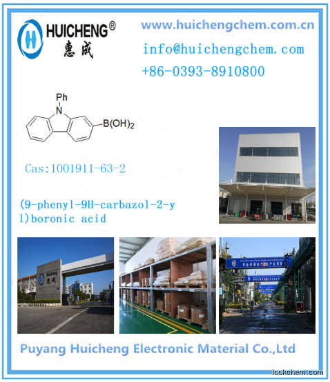 manufacturer best selling of  (9-phenyl-9H-carbazol-2-yl)boronic acid