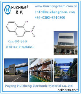 High purity and quality 2-Nitro-1-naphthol