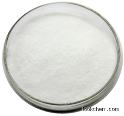 Factory Price Buy N-Acetyl-DL-alanine with cas no 1115-69-1