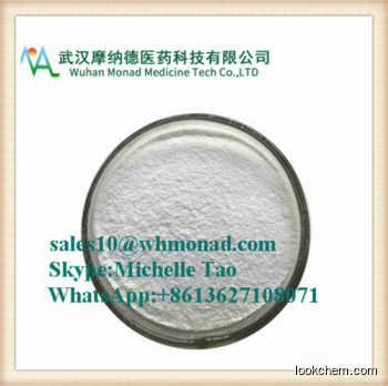 Monad-- High Quality Dapoxetine Hcl// Dapoxetine hydrochloride Bulk supply CAS NO.129938-20-1