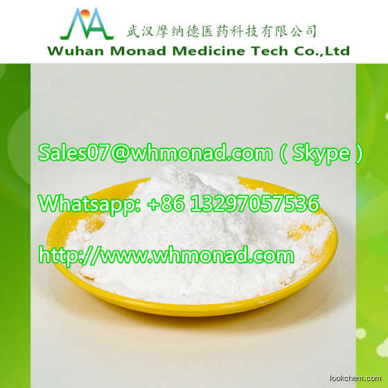 China Supplier High Quality  CAS No.: 474-86-2