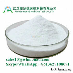 Monad--High Quality Ulipristal Acetate cas 126784-99-4 with best price