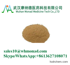 Monad--High Purity Ethylenediaminetetraacetic acid CAS NO.60-00-4