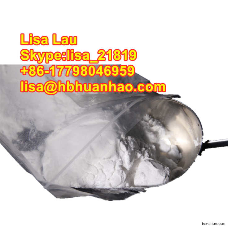 L-Carnitine base CAS 541-15-1