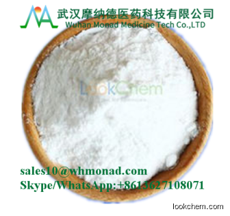 Monad--Factory Supply High Quality 2-Diisopropylaminoethyl Chloride Hydrochloride