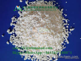 Monad--Factory Supply 2,2'-[(4-Methylphenyl)imino]bisethanol Cas No.3077-12-1