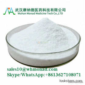 Monad--Factory Supply CAS:24729-96-2 Clindamycin phosphate