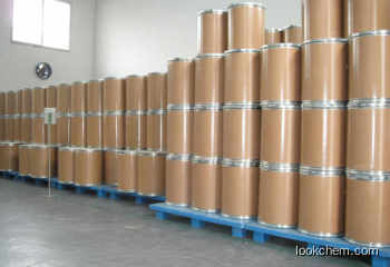 Factory Supply dodecanedioic CAS No.: 693-23-2