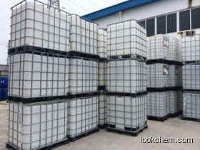 Factory Supply 	C12-14-Alkyldimethyl(ethylbenzyl)ammonium chloride
