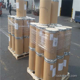 High purity Vilazodone 16352 CAS No.: 163521-20-8